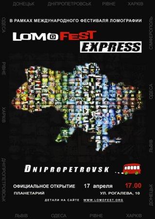 С 17 апреля по 1 мая, LOMOFEST EXPRESS DP (Виставка ломографії у Дніпропетровську)