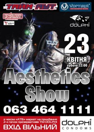 23 апреля, Aesthetics Show, Тайм - Аут