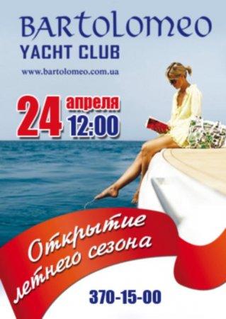 24 апреля, Открытие летнего сезона яхт-клуба, Bartolomeo
