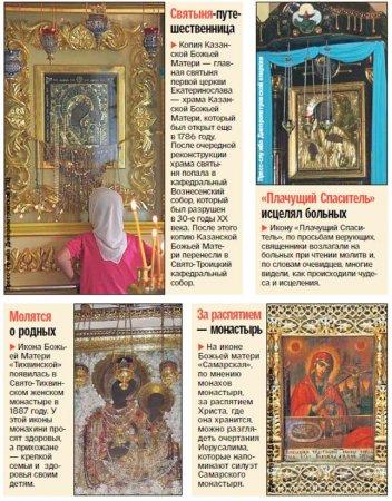 Чудотворные иконы Днепропетровщины помогают безнадежно больным