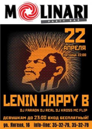 22 апреля, Lenin Happy B, Молинари (Molinari)