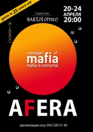 20 - 24 апреля, Manager of Mafia, Bartolomeo