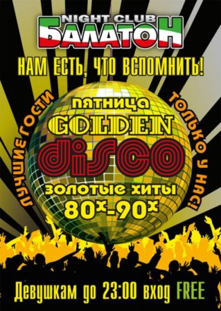 22 апреля, Golden Disco 80x-90x, Балатон