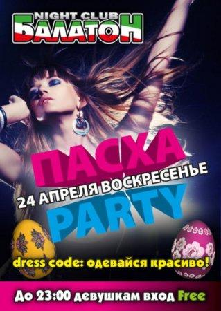 24 апреля, Пасха-Party, Балатон
