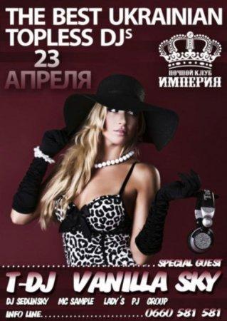 23 апреля, T-DJ VANILLA SKY, Империя, ночной клуб