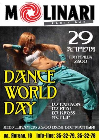 29 апреля, Dance World Day, Молинари (Molinari)