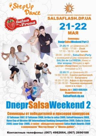 21 - 22 мая, DneprSalsaWeekend 2