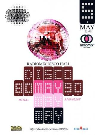 5 мая, RadioMix Disco Hall (Vol75): Disco May-May-May