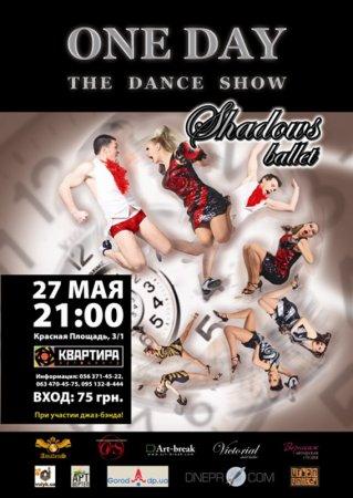 """27 мая, Танцевальное шоу """"One Day"""" с Shadows ballet"""