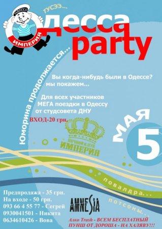 5 мая, ОДЕССА PARTY!!! @ НК ИМПЕРИЯ