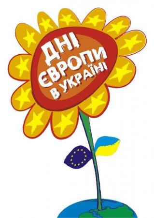 C 18 по 21 мая, «Цветочный путь в Европу» в рамках празднования Дня Европы - 2011