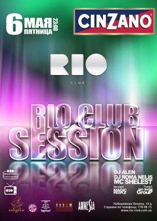 6 мая, Rio Club Session, Рио (The Rio Club)