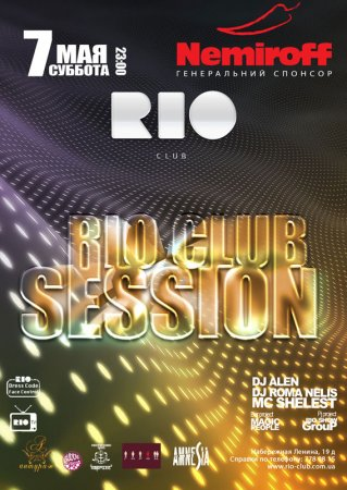 7 мая, Rio Club Session, Рио (The Rio Club)