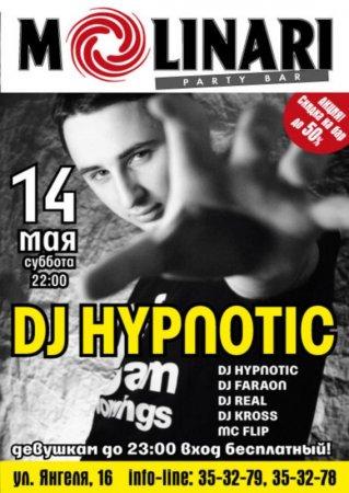 14 мая, Dj Hypnotik, Молинари (Molinari)