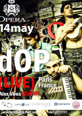 14 мая, Группа dOP, КРК Опера