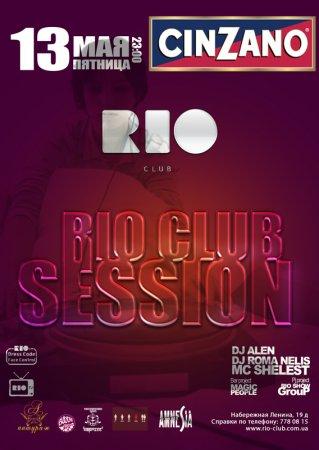 13 мая, RIO CLUB SESSION, Рио (The Rio Club)