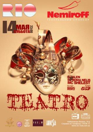 14 мая, TEATRO, Рио (The Rio Club)