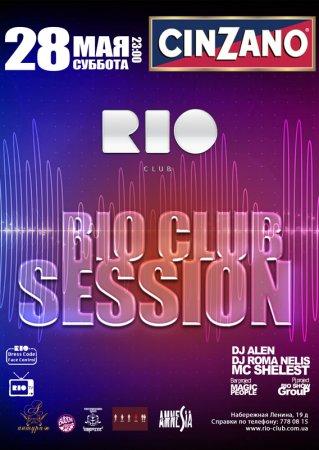 28 мая, RIO CLUB SESSION, Рио (The Rio Club)