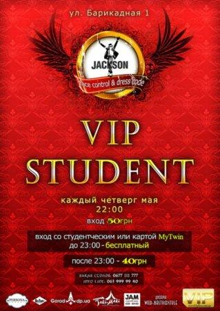 12 мая, VIP Student Party, Джексон Найт Клаб (Jackson Night Club)