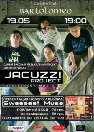 19 мая, Презентация второго студийного альбома коллектива Jacuzzi Project