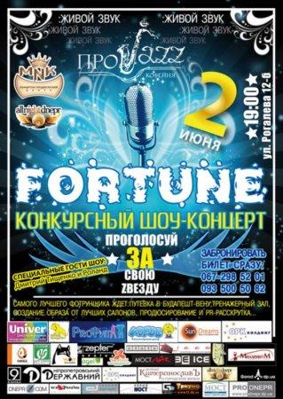 2 июня, Конкурсный show-концерт Fortune-8
