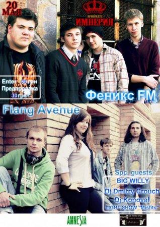 20 мая, ФЕНИКС FM и Katy Dolgopolova в составе FLANG AVENUE