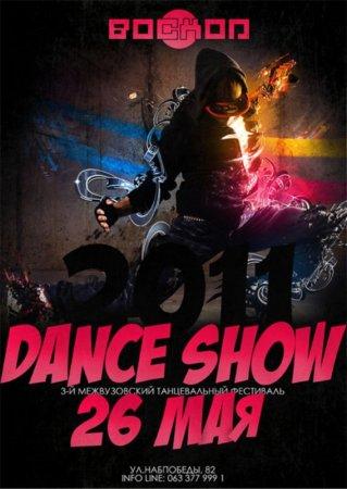 26 мая, Dance Show, Восход