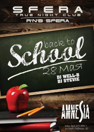 28 мая, Back to School, Сфера (SFERA true night club)