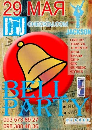 29 мая, Bell Party, Джексон
