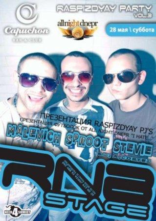 28 мая, Raspizdyay Party vol.3, Капюшон (Capuchon)