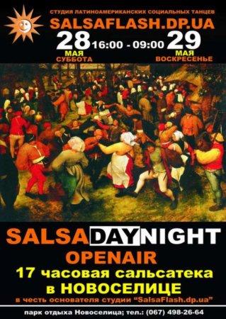 28 - 29 мая, Salsa Day Night Open Air