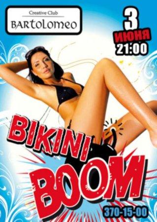 3 июня, Bikini Boom! Bartolomeo
