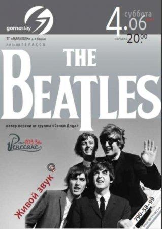 4 июня, The Beatles, Горностай, горнолыжный клуб