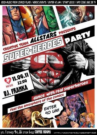 11 июня, SUPER - HEROES PARTY @ НЕБО