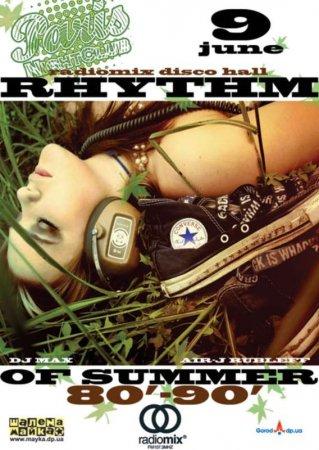 9 июня, RadioMix Disco Hall (Vol80): Rhythm of summer