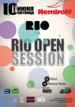 10 июня, Rio Open Session, Рио (The Rio Club)