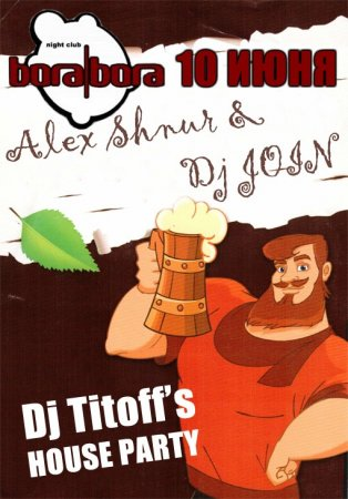 10 июня, Alex Shnur & Dj JOIN - Titoffs HOUSE PARTY @ Bora Bora