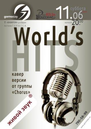 11 июня, Worlds Hits, Горностай, горнолыжный клуб