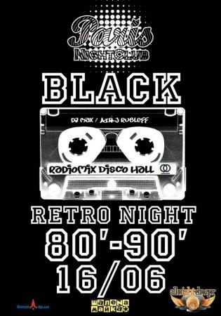 16 июня, RadioMix Disco Hall (Vol81): Black Retro Night