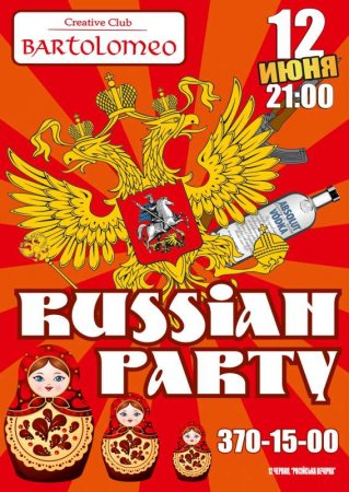 12 июня, Russian party, Bartolomeo