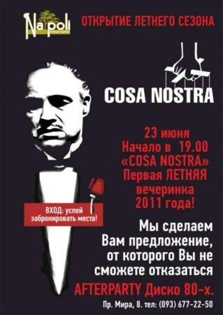 23 июня, Cosa Nostra, Cosa Nostra