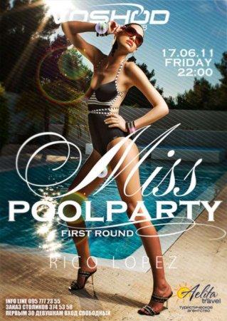 17 июня, Pool Party, Восход