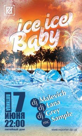 17 июня, Ice Ice Baby Party, Репортёръ