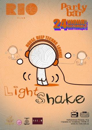 24 июня, Light Shake, Рио (The Rio Club)