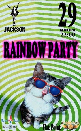 29 июня - RAINBOW PARTY