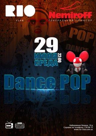 29 июня, Dance Pop, Рио (The Rio Club)