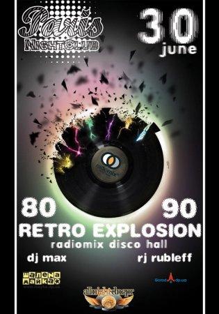 30 июня, adioMix Disco Hall (Vol83): Retro Explosion