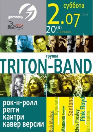 2 июля, Группа Triton-band