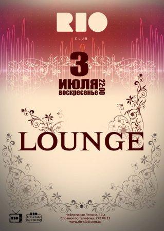 3 июля, Lounge, Рио (The Rio Club)