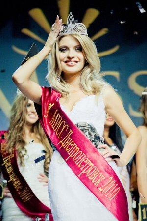 9 июля, Кастинг «Мисс Днепропетровск 2011», Опера (Opera)